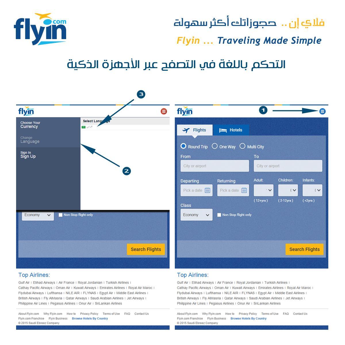 Flyin Com فلاي إن On Twitter Abdr1379 يمكنك التعديل بارسال طلبك على Contact Flyin Com أو الاتصال بنا على 920025959 والتواصل مباشرة مع أحد موظفي الحجوزات خدمة 24ساعة