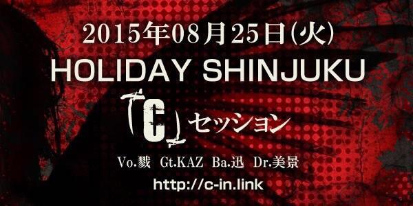 CGV76-rUkAEm_2H.jpg