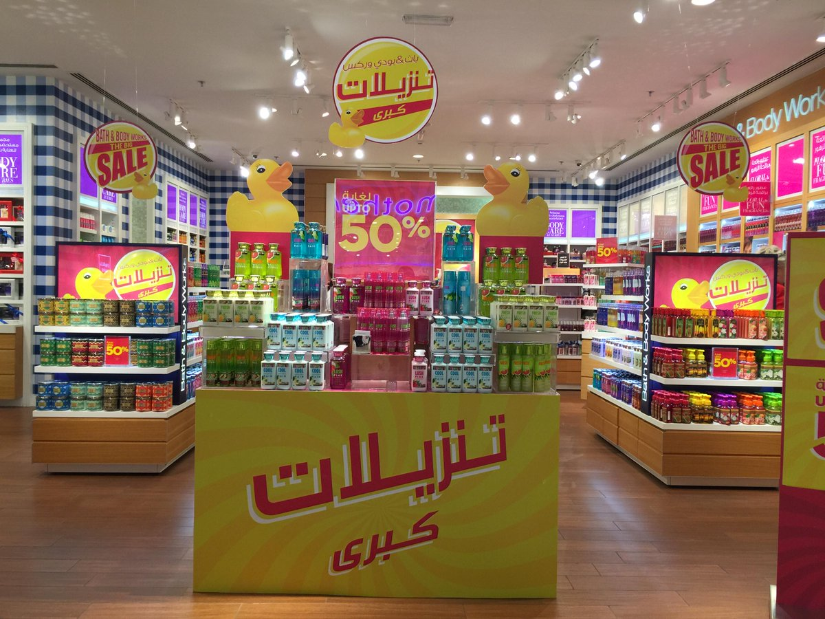 Dar AlSalam Mall on Twitter   Sale up to 50  Bath and Body Works  Ground  Floor  Dar Al Salam Mall  Shopping  Qatar  Doha  Gulf  Bath bodyworks. Dar AlSalam Mall on Twitter   Sale up to 50  Bath and Body Works