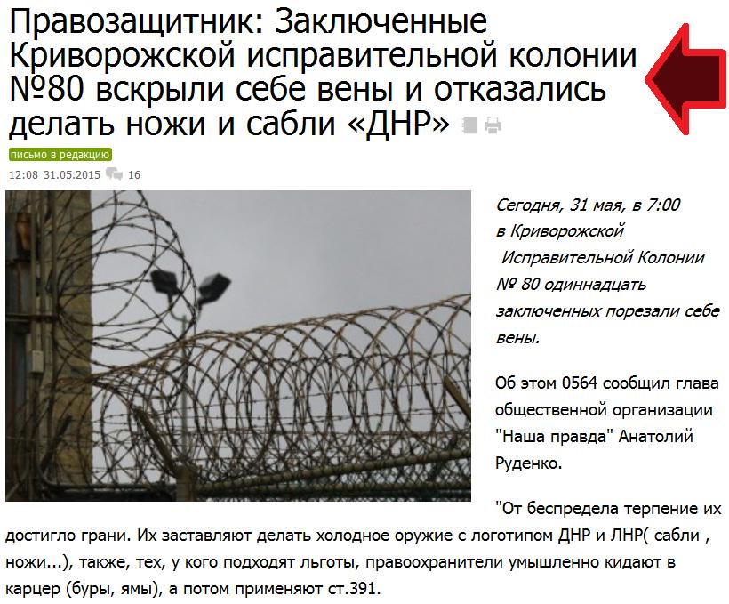 Ситуация на Донбассе остается напряженной на всех направлениях, - пресс-центр АТО - Цензор.НЕТ 9384