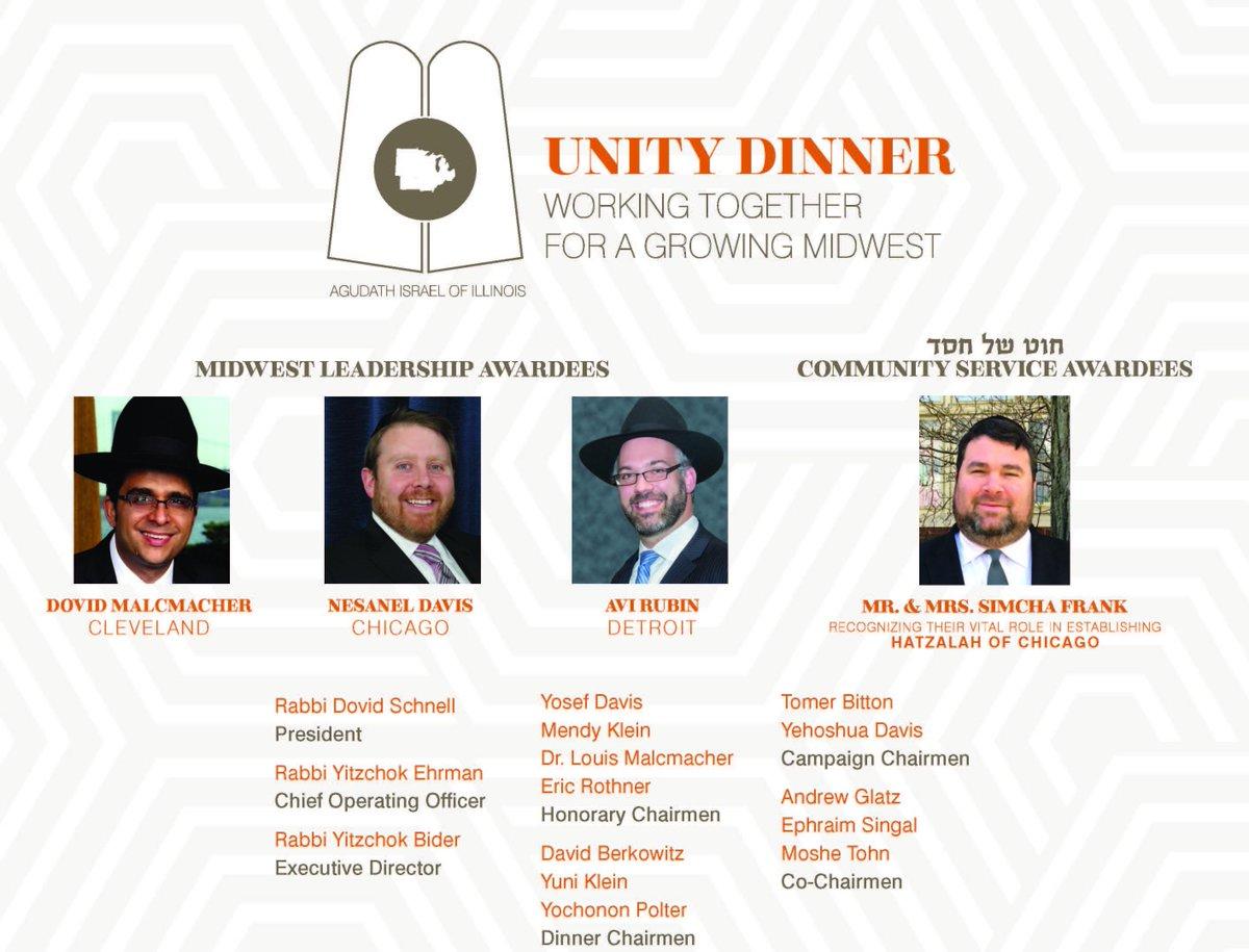"agudath israel il on twitter \""agudath israel unity dinner journalagudath israel il"