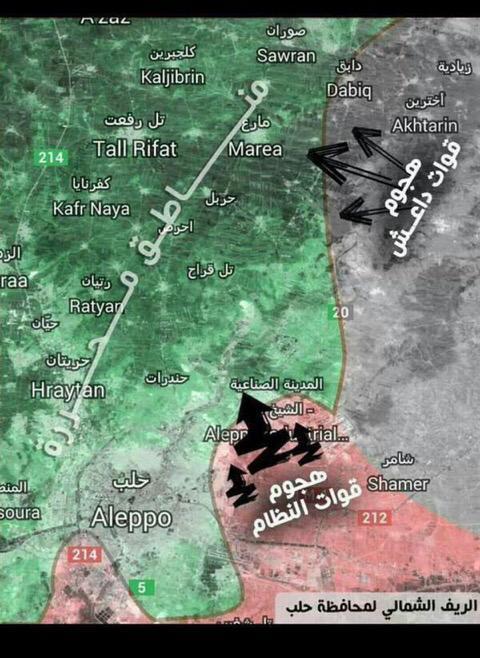 داعش تطعن المجاهدين من الخلف CGWqB36WgAIv7Yo