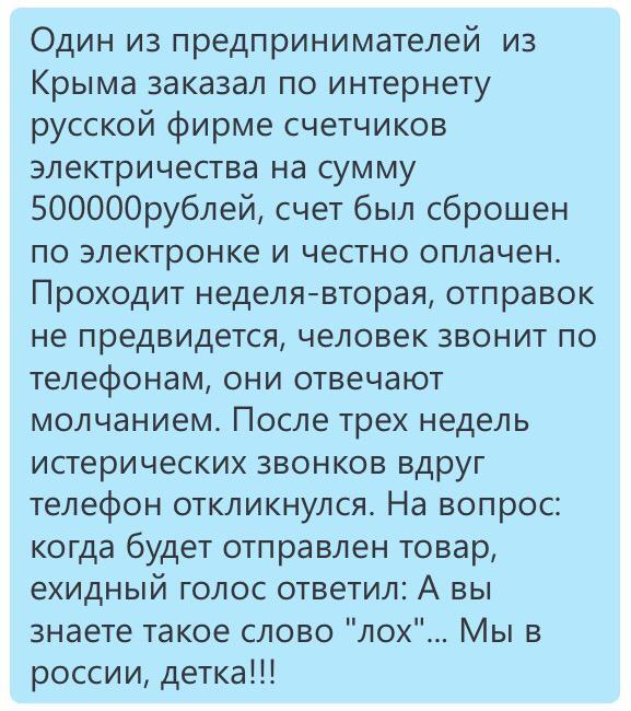 """""""Путин и его окружение лихорадочно ищут выход из той пропасти, в которую они сами себя загнали"""", - Чубаров - Цензор.НЕТ 5343"""