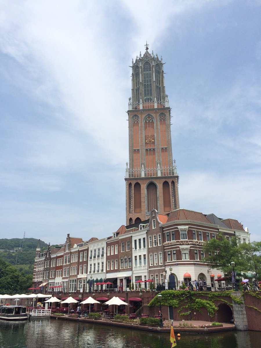 This is not the Dom in Utrecht, but in Nagasaki (Japan), where they have a Dutch-themed amusement park. http://t.co/sTxN1Ec8mN