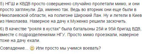 Ситуация на Донбассе остается напряженной. На Луганщине обезврежена ДРГ боевиков, - пресс-центр АТО - Цензор.НЕТ 6920