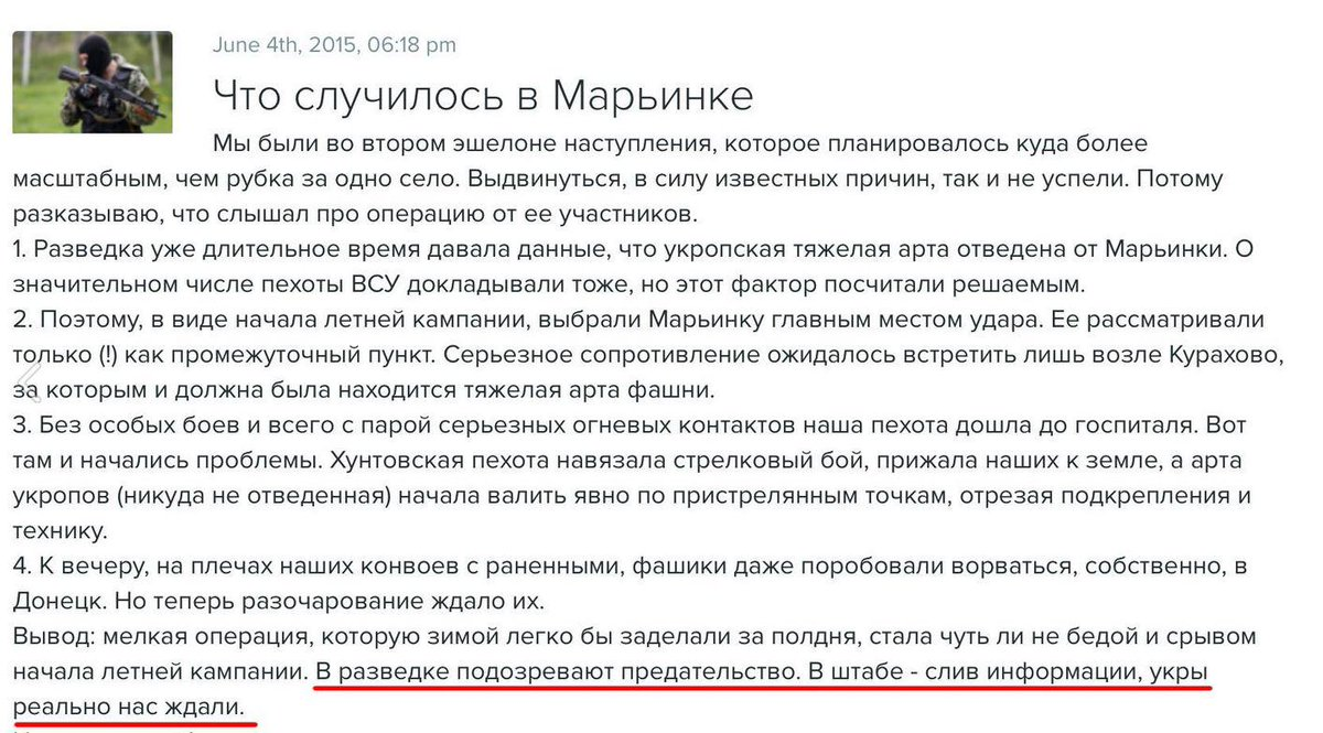 Ситуация на Донбассе остается напряженной. На Луганщине обезврежена ДРГ боевиков, - пресс-центр АТО - Цензор.НЕТ 1803