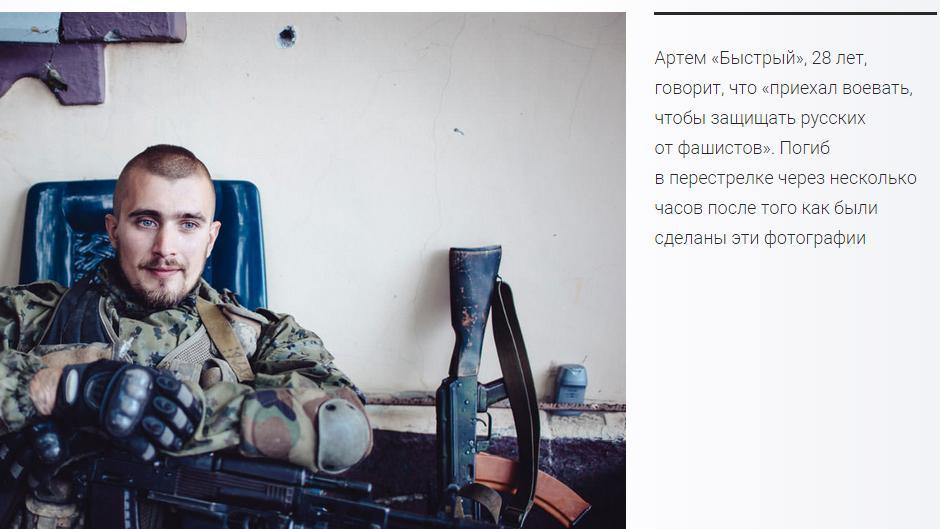 """""""После обстрела пошли танки и живая сила до трех батальонов. Ребята хорошо отработали стрелковым, потом арта подтянулась"""", - боец 72-ой бригады об атаке на Марьинку - Цензор.НЕТ 2090"""