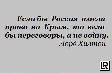 Медведев ужесточил правила выделения денег оккупированному Крыму, - российские СМИ - Цензор.НЕТ 2353