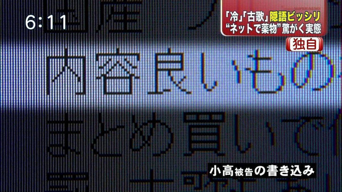 【急募】テレビニュースがインターネット関連の報道をする際に、スクリーンショットではなくサイトを表示させたディスプレイを撮影して使っている画像 をください。(参考イメージ) http://t.co/RSudx3lZr6