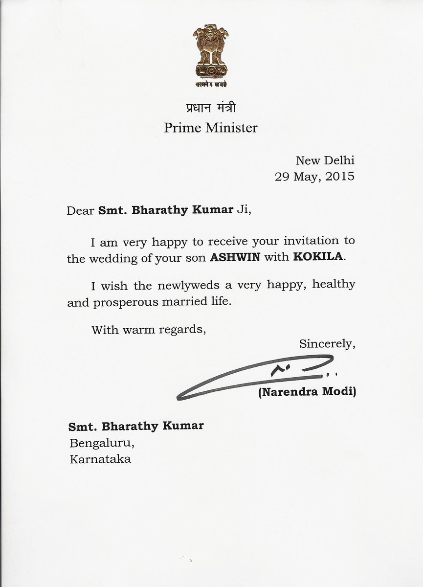 Thank you so very much, honorable @PMOIndia, Shri @narendramodi! Deeply honored, privileged and blessed. http://t.co/lJHtacZqbl