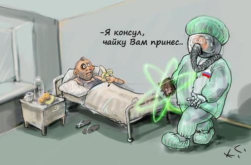 """ЕС продлил санкции против Табачника и Клюева, а снял с покойного Януковича-младшего, - журналист """"Радио Свобода"""" - Цензор.НЕТ 6316"""