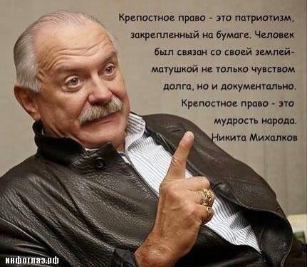 В России прокуратура Екатеринбурга решила проверить Тору на экстремизм - Цензор.НЕТ 2946