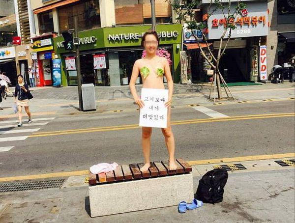 Korean naked on the street images 901