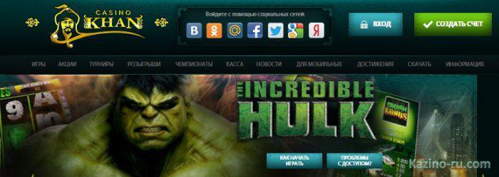 kazino ru com