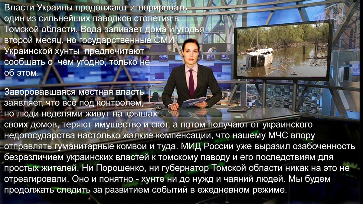 """Российские медиа используются как оружие. Они также виновны в событиях на Донбассе, - """"Репортеры без границ"""" - Цензор.НЕТ 9109"""