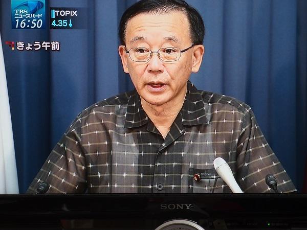 谷垣幹事長・ザ・セクシー http://t.co/6DxNPmTGDF