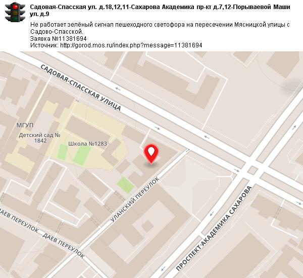 производства карта москвы проспект академика сахарова вам