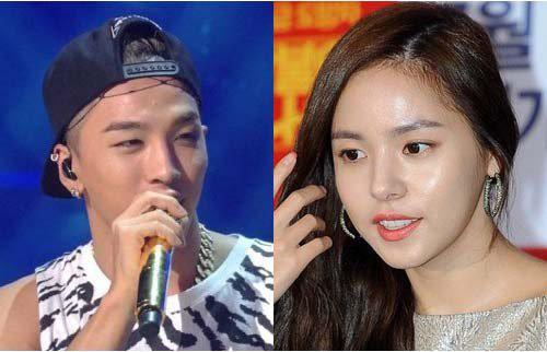 Jan 2018. BIGBANGs Taeyang and actress Min Hyo Rin will be holding a private wedding ceremony at a church on February 3.