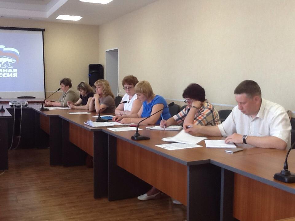 протокол счетной комиссии собрания