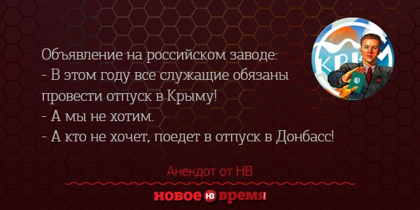 Бойцы 92-й бригады под обстрелами отбивают атаки российских боевиков возле Счастья - Цензор.НЕТ 4845
