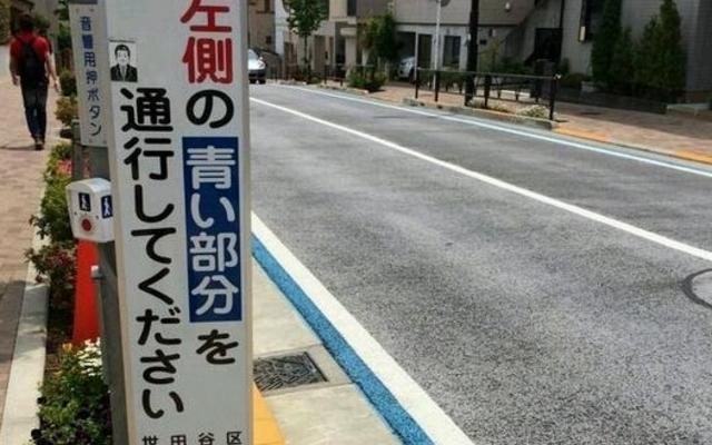 高度な技量を要求される世田谷区の自転車専用レーンです。ご確認下さい。 pic.twitter.com/Q2Nuxsqmub