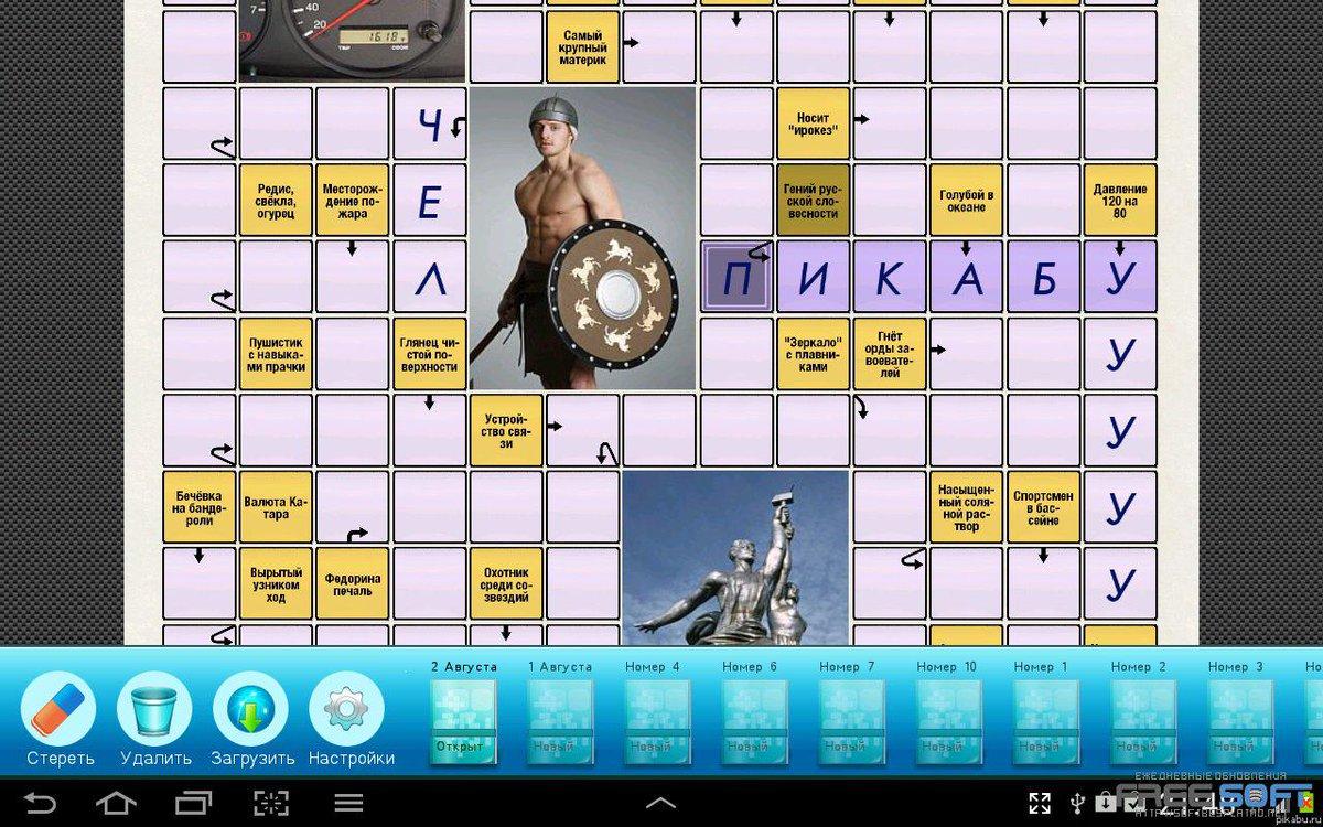 Сканворды на андроид скачать бесплатно полные версии на русском языке apk