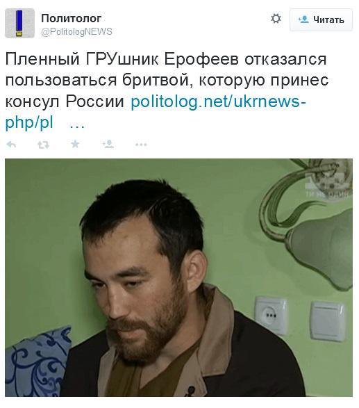 Клюев обещает сам у себя забрать неприкосновенность - Цензор.НЕТ 4648