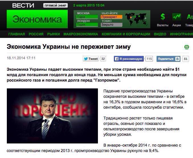 Из офицеров милиции создан спецбатальон для АТО, - Аброськин - Цензор.НЕТ 3976
