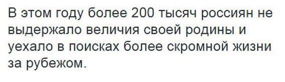 Налоговики задержали две крупные партии контрабандного алкоголя для боевиков - Цензор.НЕТ 2402