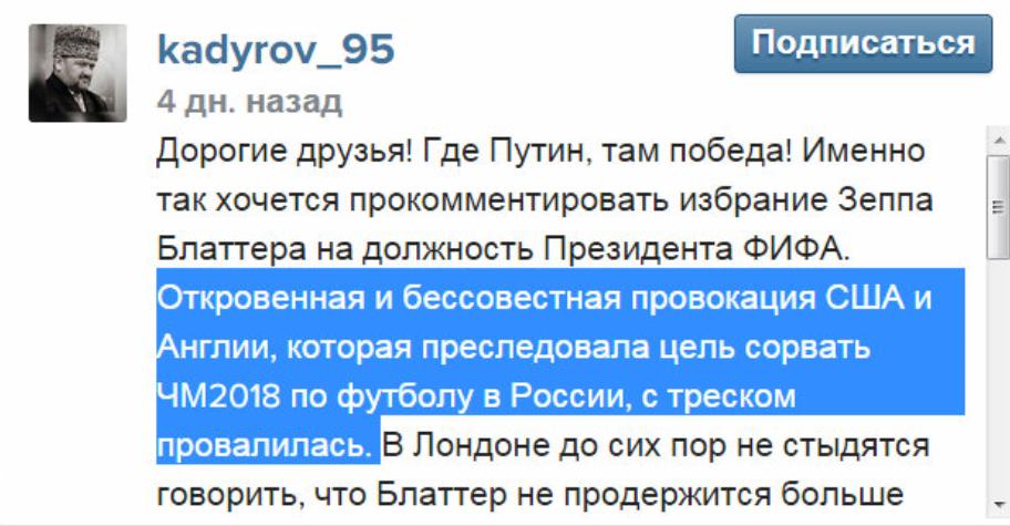 Есть надежда на отмену коррупционных решений ФИФА, - Порошенко прокомментировал отставку Блаттера - Цензор.НЕТ 8648