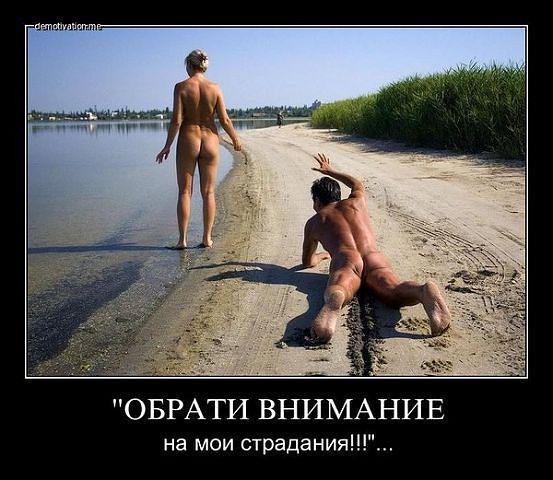 По факту пересечения украинскими десантниками Сиваша проводится служебная проверка, - Генштаб ВСУ - Цензор.НЕТ 4978