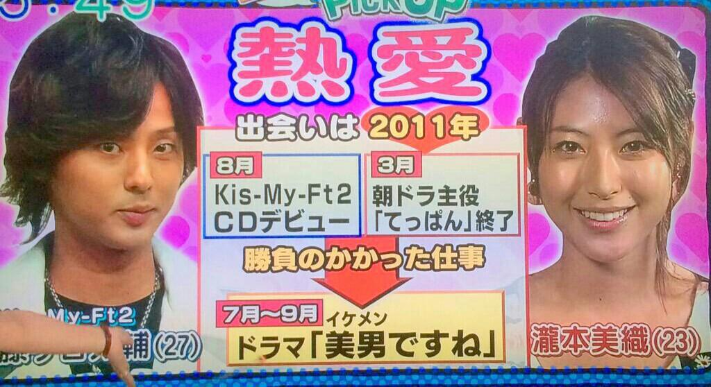 murakami shingo dating Yuya tegoshi dating idol k (local tv program in hokkaido) 1: タイガースープレックス shingo murakami (kanjani8) cast in the live action.
