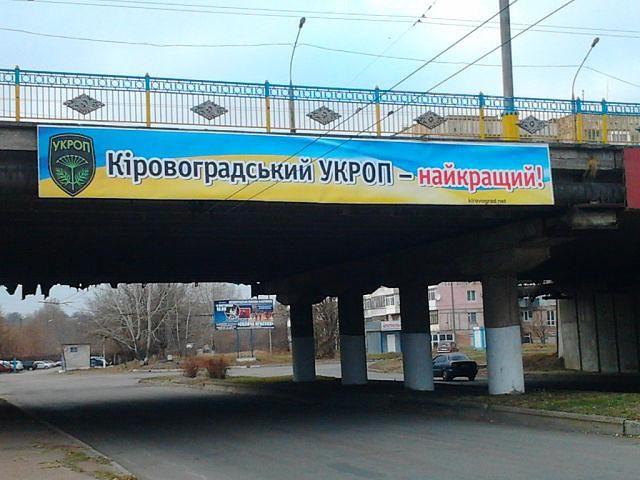 СБУ вызвала на допросы 15 нардепов по делу об узурпации власти Януковичем - Цензор.НЕТ 7064