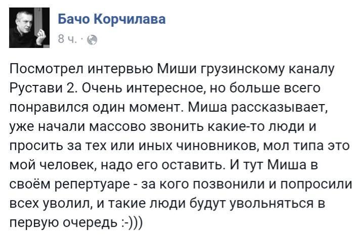 Лукашенко потребовал проверить эффективность охраны границы с Украиной - Цензор.НЕТ 1167