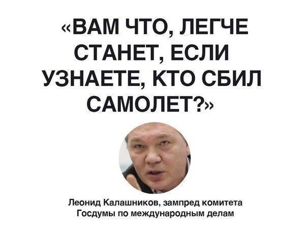 """В столице Чечни под аплодисменты толпы разгромлен офис """"Комитета против пыток"""". - Цензор.НЕТ 8695"""