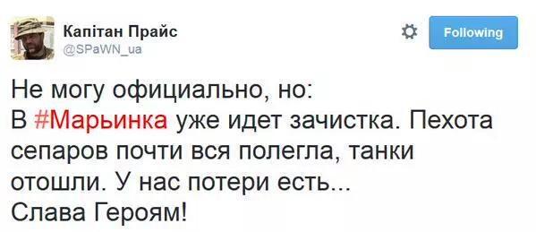 Наблюдатели ОБСЕ видели под Донецком солдат и технику с российскими опознавательными знаками - Цензор.НЕТ 6631