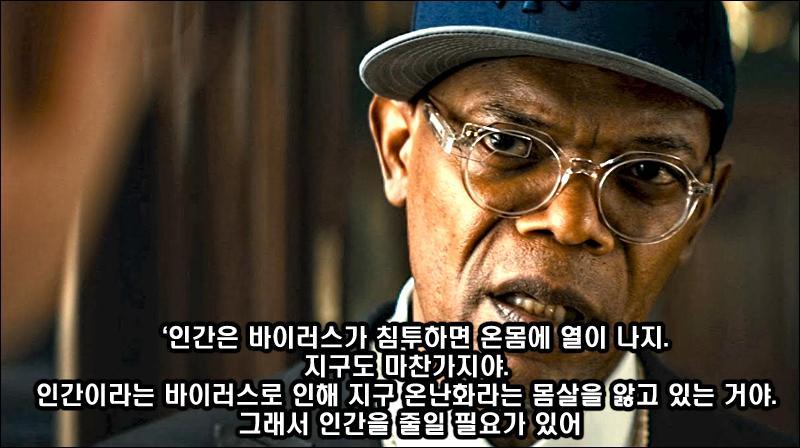 박근혜에게 배후가 있을 수도 있다는 생각이 들었다. http://t.co/lXos7oayNb