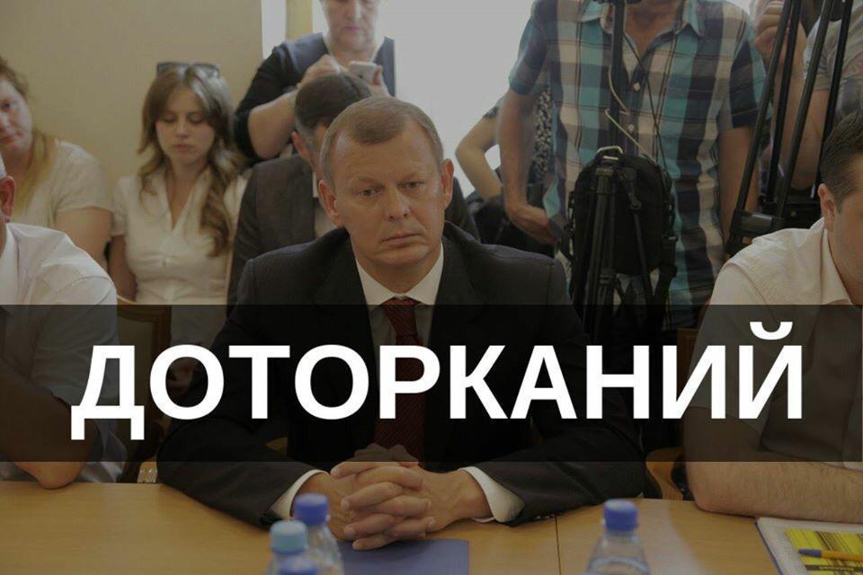 Рада одобрила снятие неприкосновенности с Клюева - Цензор.НЕТ 1995