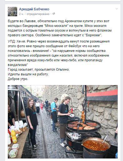 Бои под Марьинкой идут прямо на взводных опорных пунктах. Украинские воины держатся и позиций не оставляют, - журналист - Цензор.НЕТ 5217
