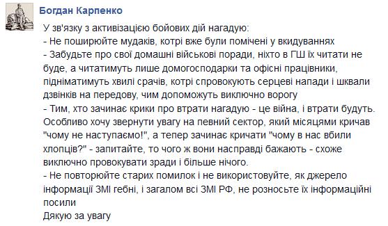 В четверг Рада заслушает послание Порошенко, отчет Минфина о выполнении госбюджета-2014 и рассмотрит план законодательного обеспечения реформ - Цензор.НЕТ 2762