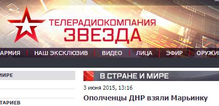 При отражении атаки на Марьинку уничтожено 50 российских наемников, - штаб АТО - Цензор.НЕТ 4584