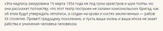 """В """"ДНР"""" создано подразделение чехословацких боевиков, - словацкие СМИ - Цензор.НЕТ 3694"""