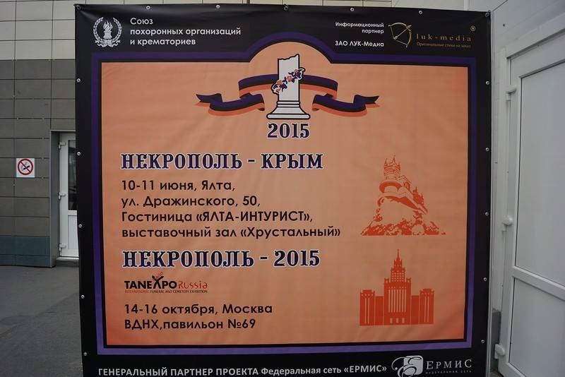 Медведев ужесточил правила выделения денег оккупированному Крыму, - российские СМИ - Цензор.НЕТ 6087
