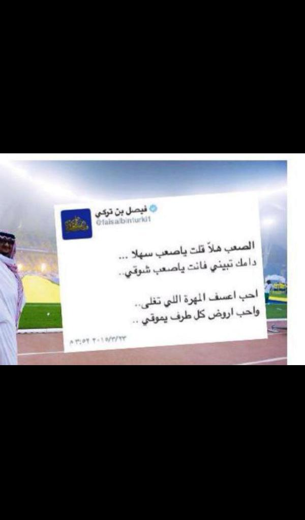 دب الرياض فيصل Fhfjfdj1 Twitter