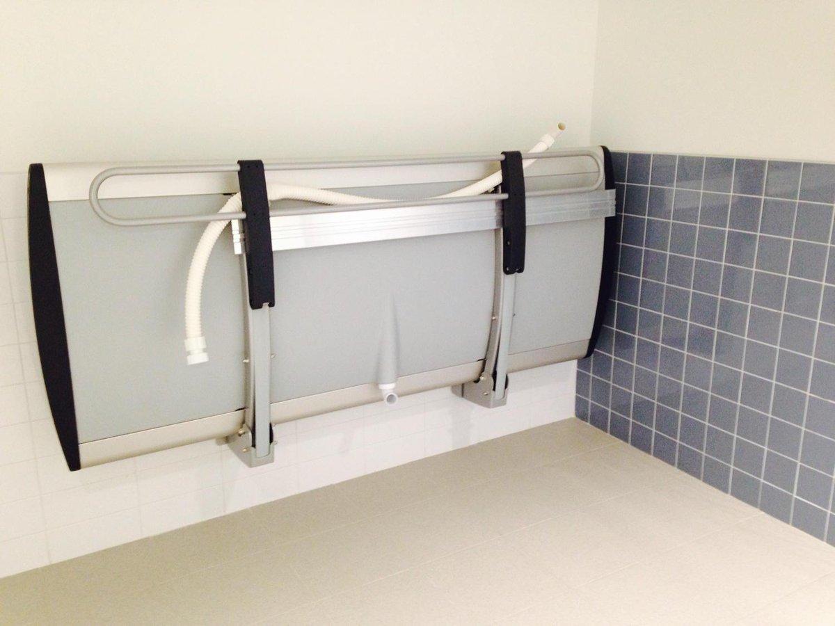 Lezlie Lowe On Twitter Rare Public Bathroom Adult Changing Table - Adult changing table