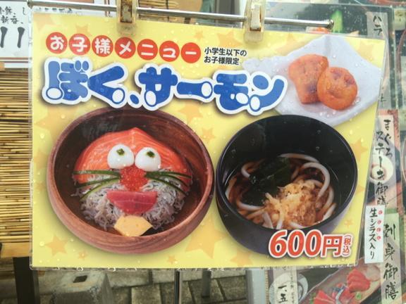 本当はコレが食べたかったんだよ。 http://t.co/giRIvzSynQ