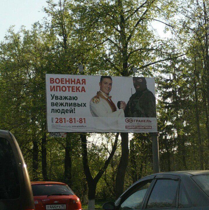 Порошенко подписал закон, запрещающий рекламу из других стран, кроме стран ЕС - Цензор.НЕТ 1651