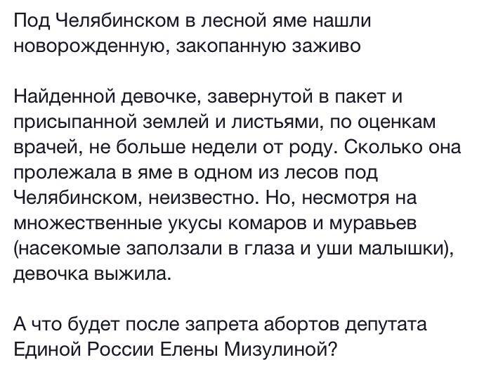 Евросоюз продлит санкции против России до 2016 года, - The Wall Street Journal - Цензор.НЕТ 890