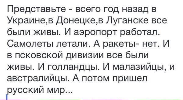 Россияне считают Украину главным врагом после США, - опрос - Цензор.НЕТ 1983