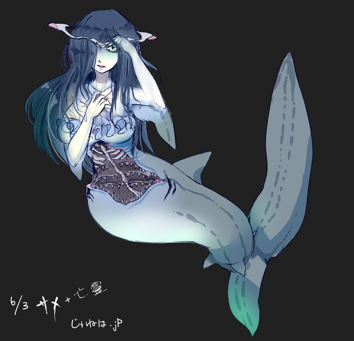 【お題:亡霊】【お題:鮫】 彼女は深海の寂しさに耐えかね、あなたをみつめる #海洋版真剣お絵描き60分一本勝負 http://t.co/6ObG438A5f